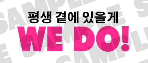 bannerss5sample